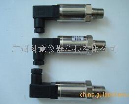 YZ-S系列壓力變送器(經濟型)