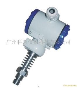 YZ-K系型壓力變送器(高溫型)