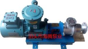 真空出料泵参数  高真空出料泵选型   海腾泵业产品图片