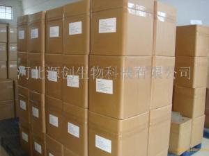 维生素C生产厂家产品图片
