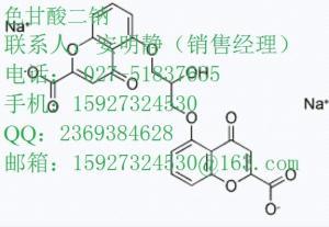 5-氟-2-甲基吡啶31181-53-0湖北鑫源顺厂家价格