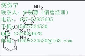 BOC-LEU-LEU-OH73401-65-7湖北鑫源顺厂家价格
