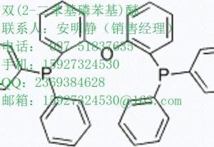 N-{[(2-甲基-2-丙基)氧基]羰基}-L-亮氨酰甘氨酸32991-17-6湖北鑫源顺厂家价格