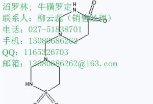 异鼠李素-3-O-葡萄糖苷5041-82-7湖北鑫源顺厂家价格