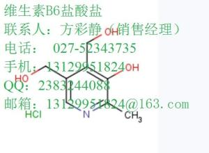 四氢叶酸湖北鑫源顺厂家价格