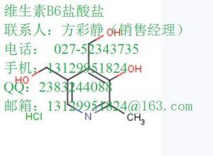 N-Boc-L-异亮氨醇106946-74-1湖北鑫源顺厂家价格