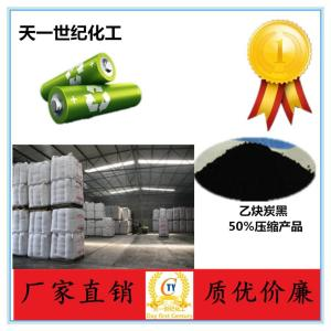 乙炔碳黑、乙炔炭黑产品图片