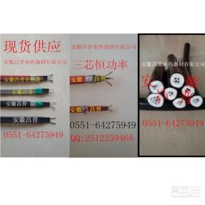 伴热管线 烟气复合管 伴热采样管  伴热管缆TH2200-D38-FEP2*φ8*6-b-pt100-pvc产品图片