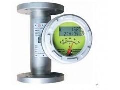 氯氣流量計