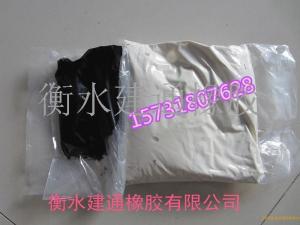 双组份聚硫密封胶A级产品