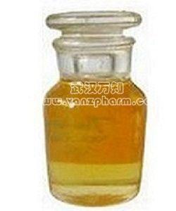 2-氯苯丙酮