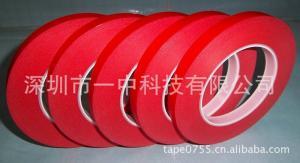 生产厂家推荐 高温红胶带 耐高温260度 韧性强