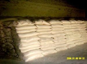 高铁酸钾产品图片