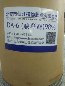 胺鲜脂专业生产厂家