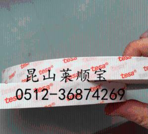 德莎(TESA)8854双面胶带  一级销售产品图片