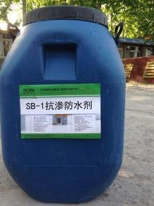 聚合物防水抗渗剂 sb-1防水剂