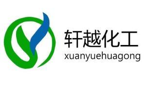 济南轩越化工有限公司公司logo