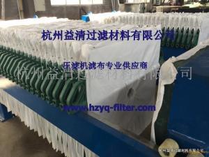 污泥脱水压滤机滤布 过滤布 滤布袋