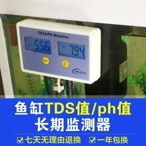 水族箱 鱼缸水质检测 TDS/PH计值一体 ph长期监测器 鱼缸ph测试仪产品图片