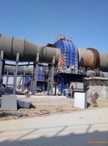 七水硫酸亚铁专用回转窑干燥机产品图片