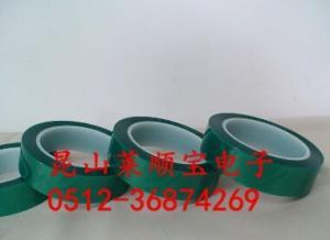 铝材阳极氧化保护胶带 镀金电镀耐酸碱胶带产品图片