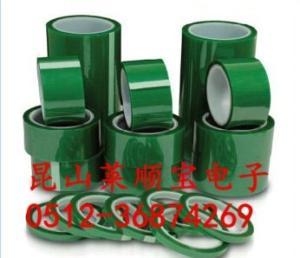 绿色PET高温硅胶带 PET绿色烤漆胶带产品图片