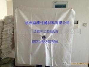 滤布袋 压滤机滤布袋 脱水机滤布袋