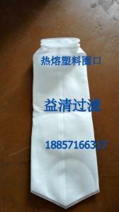 化工过滤袋无纺布材质1-200um塑料环口/不锈钢圈口