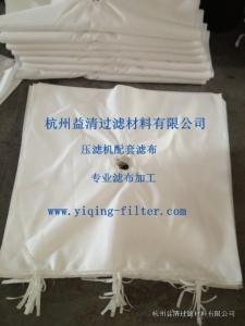 涤纶621材质压滤机滤布