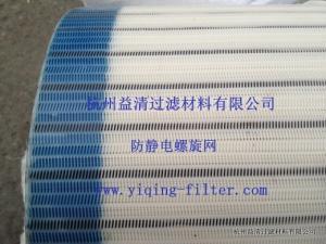 聚酯螺旋網壓濾網帶