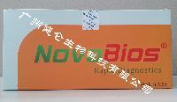 寨卡病毒快速检测试剂盒
