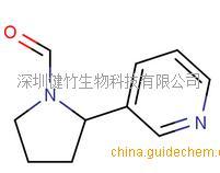 N-甲酰降烟碱