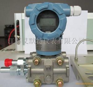 高溫電容式壓力變送器廠家排名
