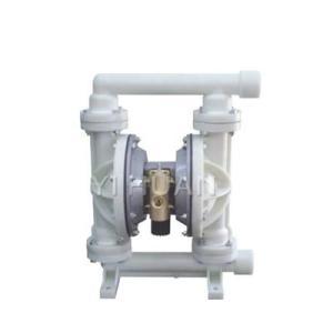 QBY系列工程塑料氣動隔膜泵