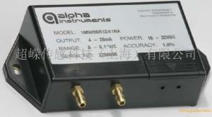 美國阿爾法alpha微差壓傳感器/變送器Model 186 alpha差壓變送器