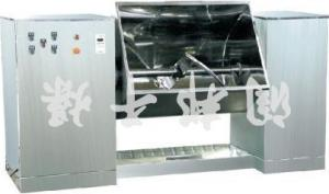 硫酸镁专用槽型混合机