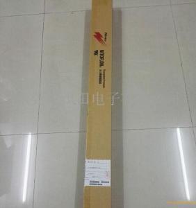NITTO/日东970-2UL铁氟龙耐高温玻纤布