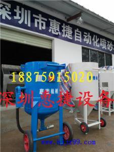 物理反應鋼結構除銹噴砂機