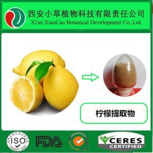 香叶木素 提取物 产品图片