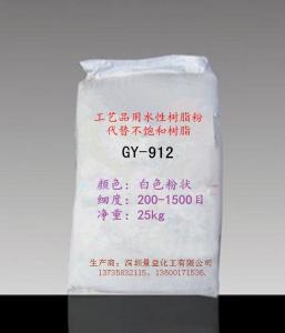 高强高韧高硬度树脂粉
