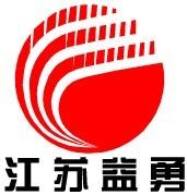 江苏益勇仪器设备有限公司公司logo