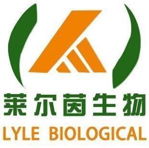 河南莱尔茵生物科技有限公司公司logo