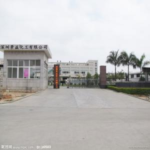 淳安千岛湖华川电子商务有限公司公司logo