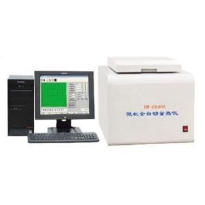 微机全自动量热仪热量计产品图片