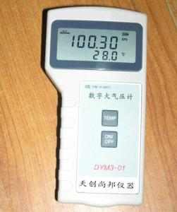 供應數字大氣壓計,大氣壓力測量儀,便攜式氣壓表
