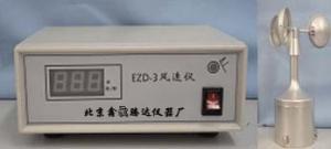 EZD-III型风速仪,电子风速计,风速风向测量仪
