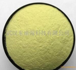 633-65-8盐酸黄连素