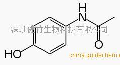 N-乙酰对氨基酚