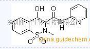 苯噻啶苹果酸盐