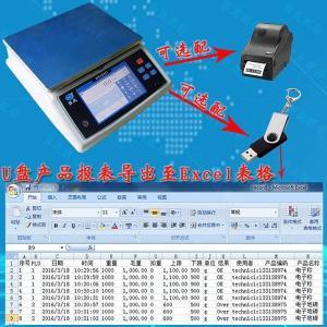 智能電子秤數據可導出Excel表格電子稱產品圖片
